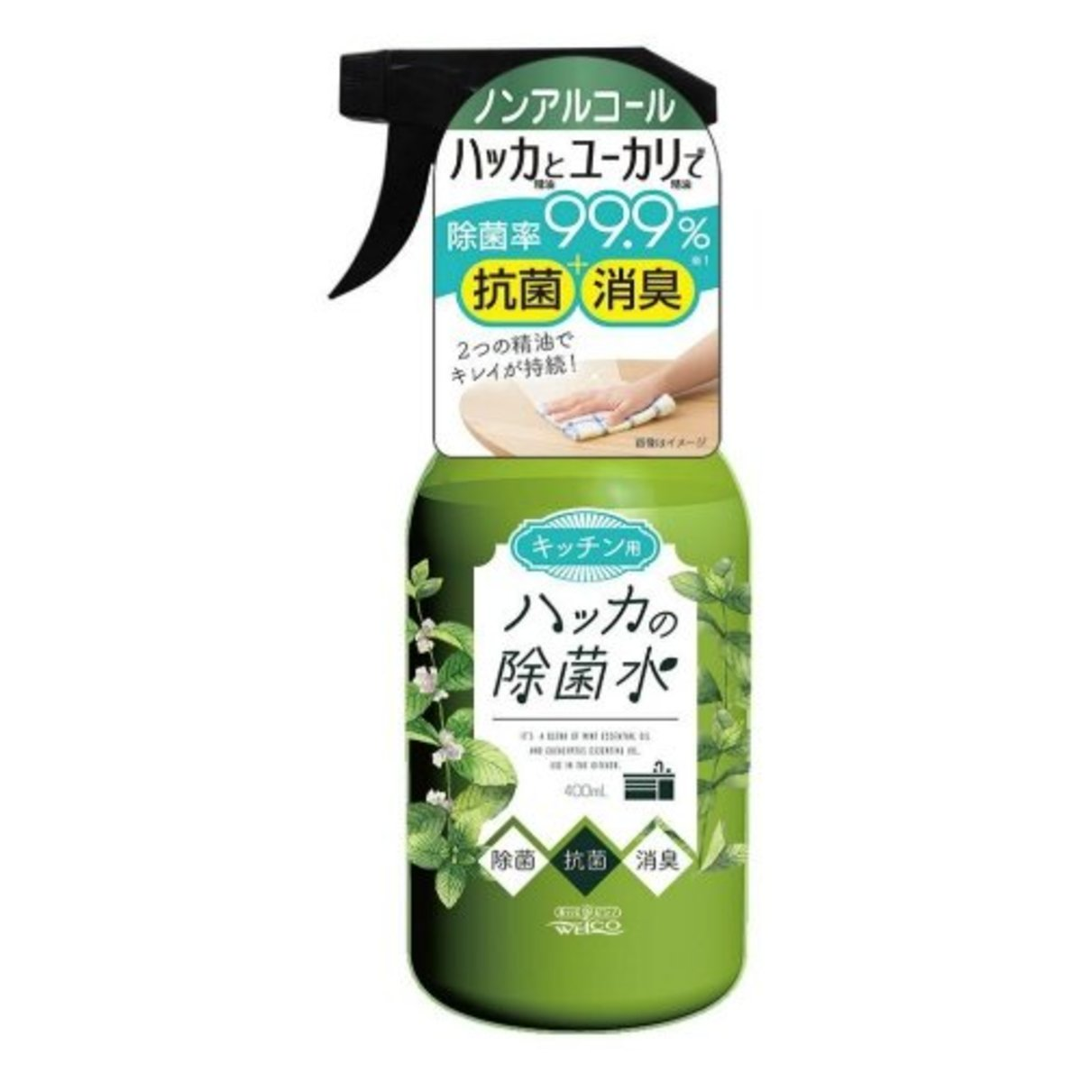 Peppermint Sterilizing Water 400ml (Made in Japan)
