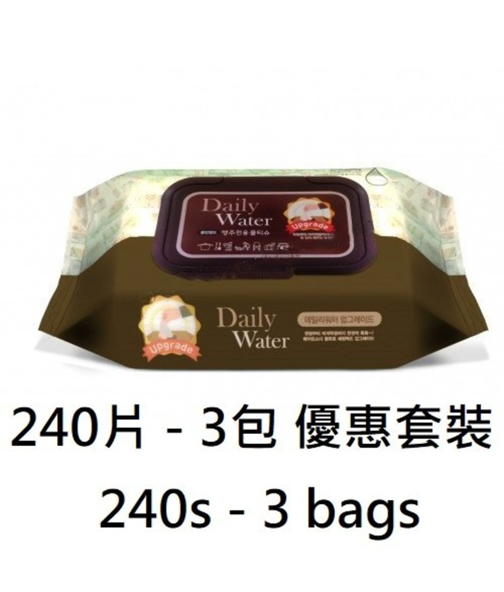 Kitchen Cleaning Tissue - 3 bags of 240s (made in Korea)