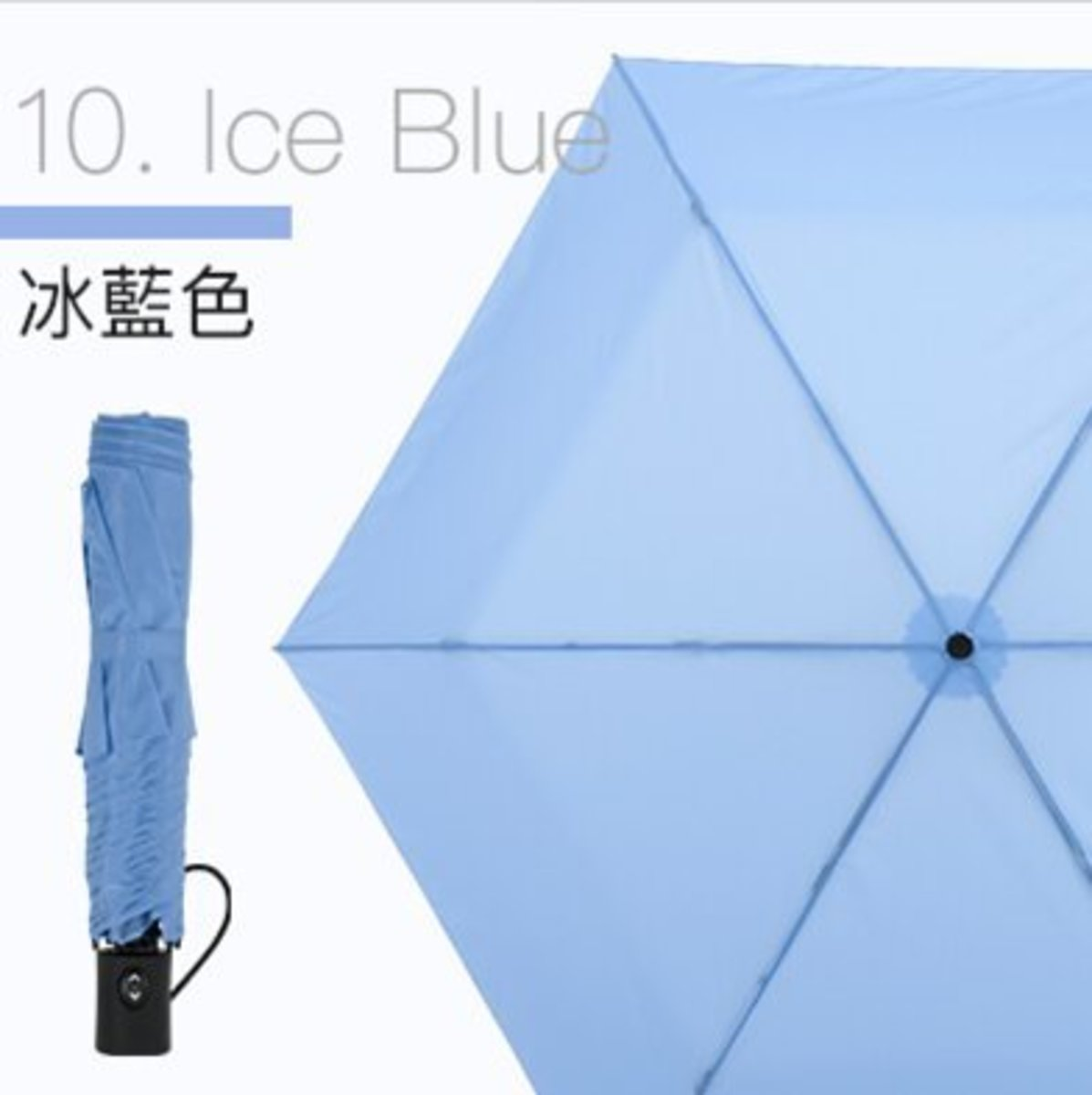 VERYKAL- extremely light one-button automatic folding umbrella - Ice Blue