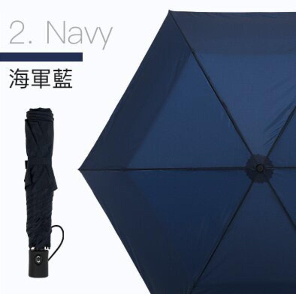 VERYKAL - 極輕一鍵式自動折傘 - 海軍藍
