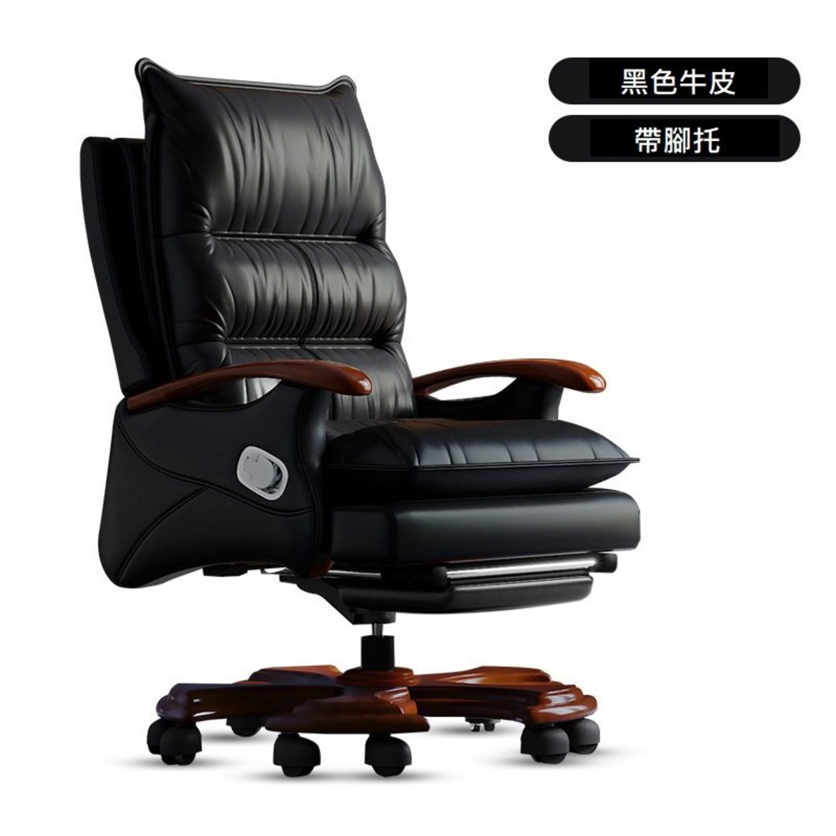 Reclining Leather & Hard Wood Office Chair B28 - Black
