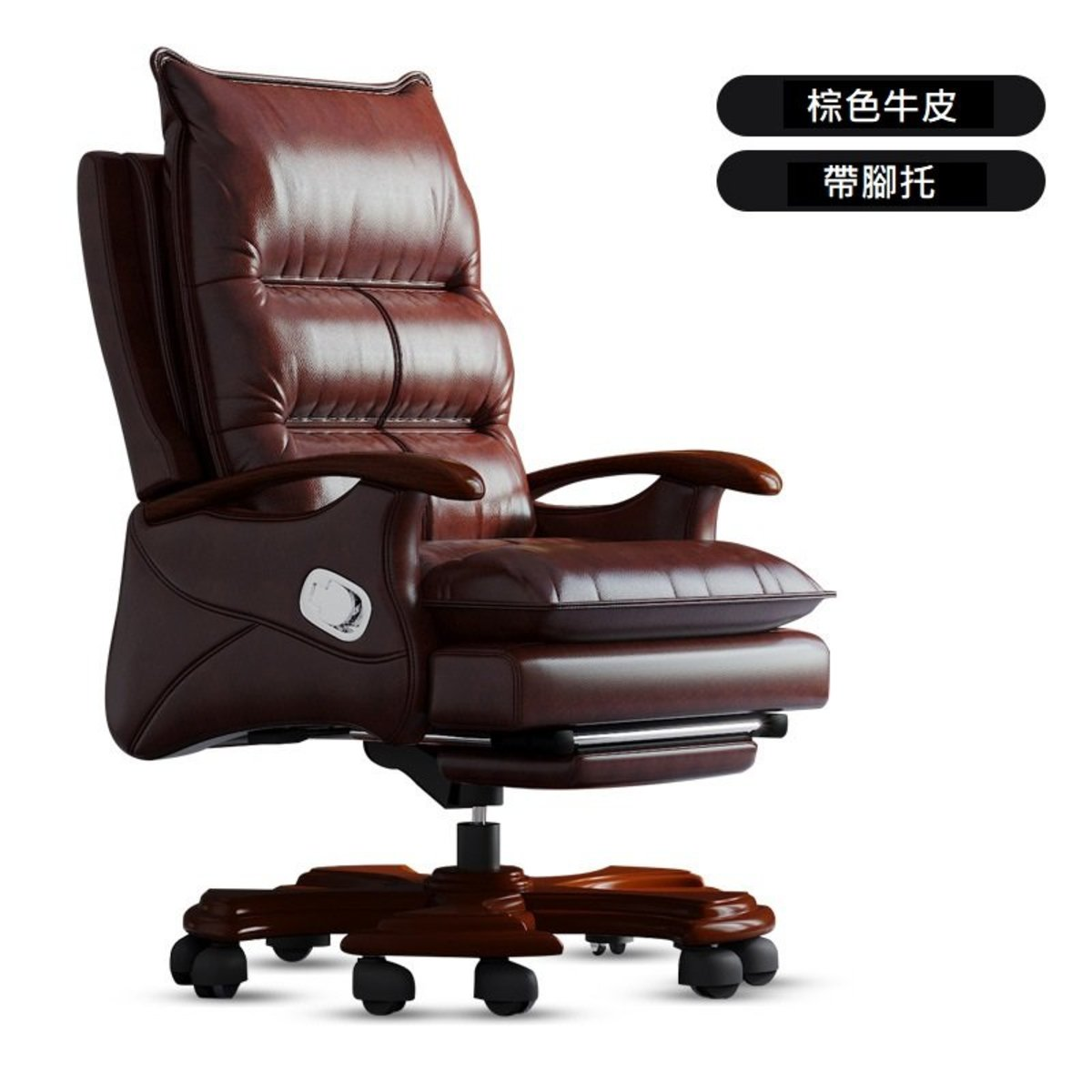 Reclining Leather & Hard Wood Office Chair B28 - Brown
