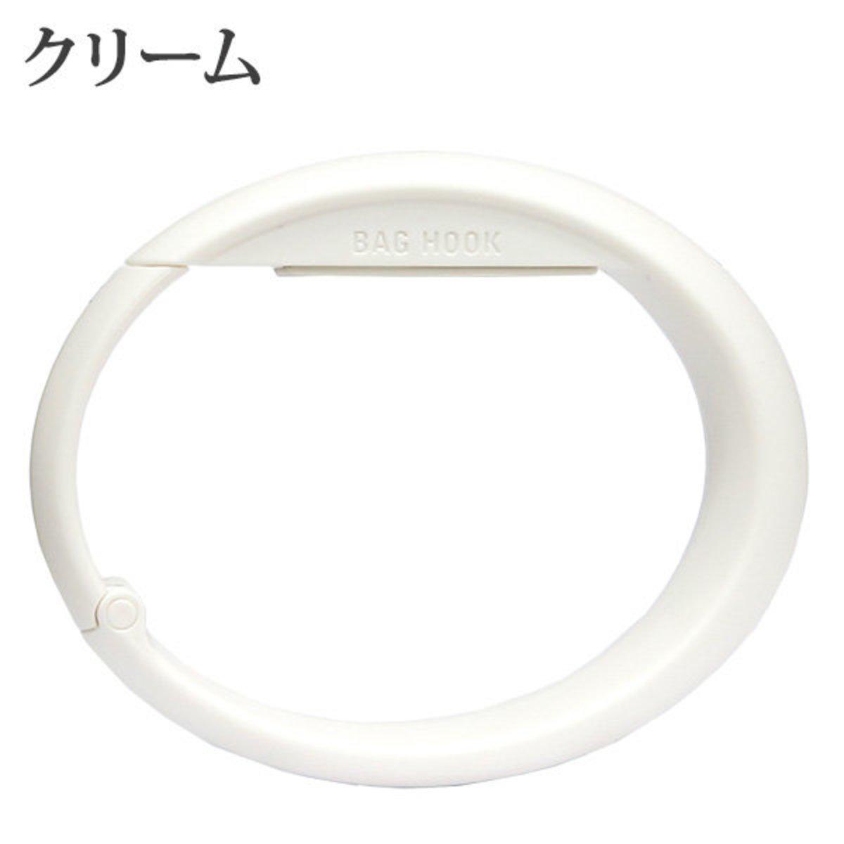 外出型攜帶式掛鉤 - 白色
