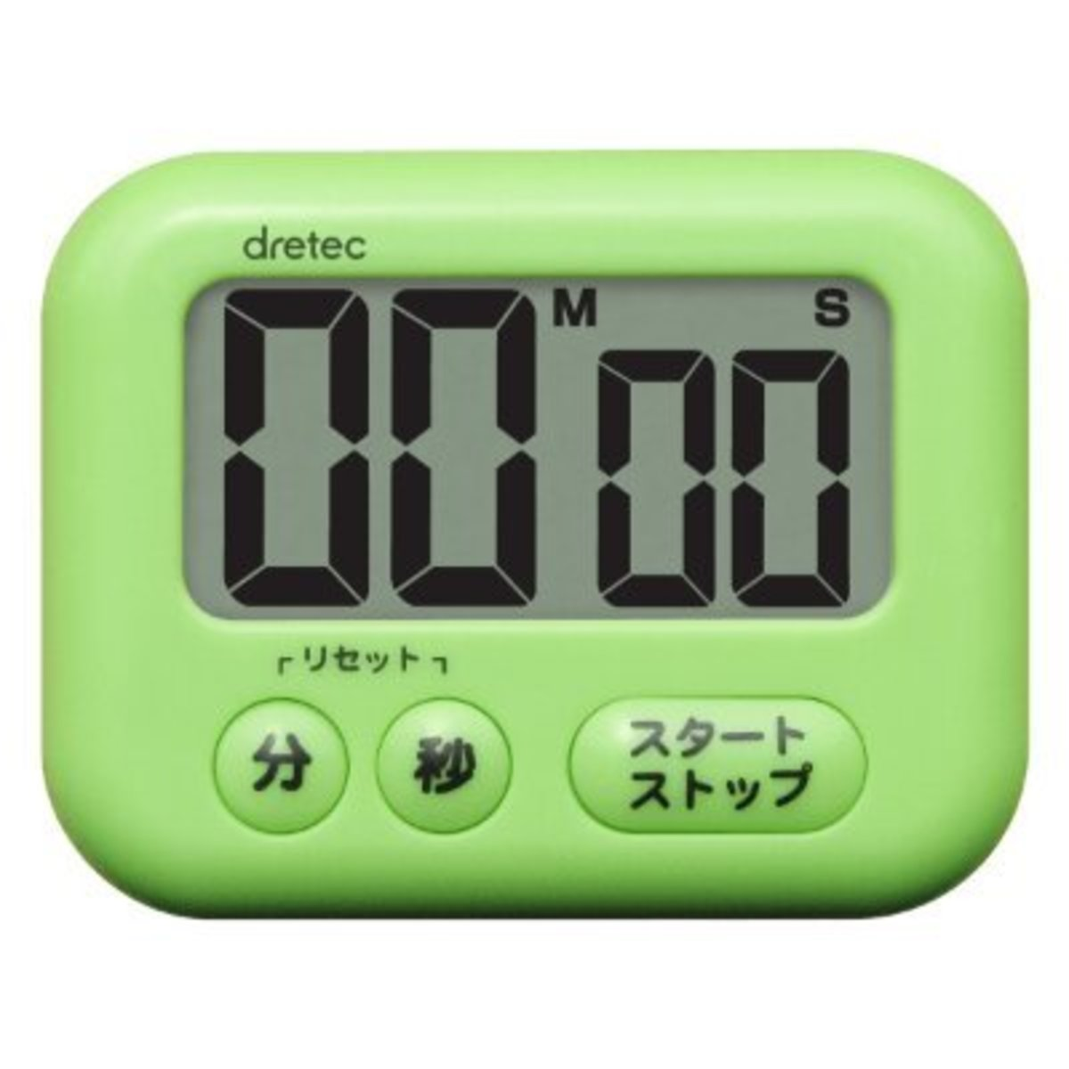 T-541 large panel timer - Green