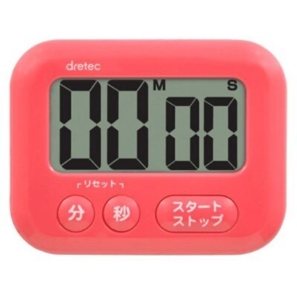 T-541 large panel timer - Red
