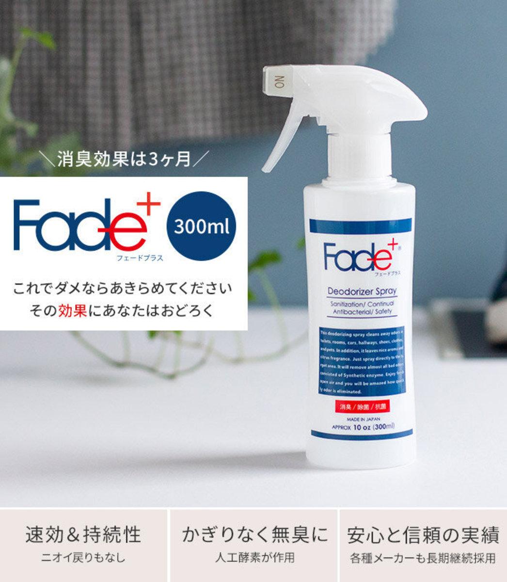 除臭噴霧300ml (日本製造)