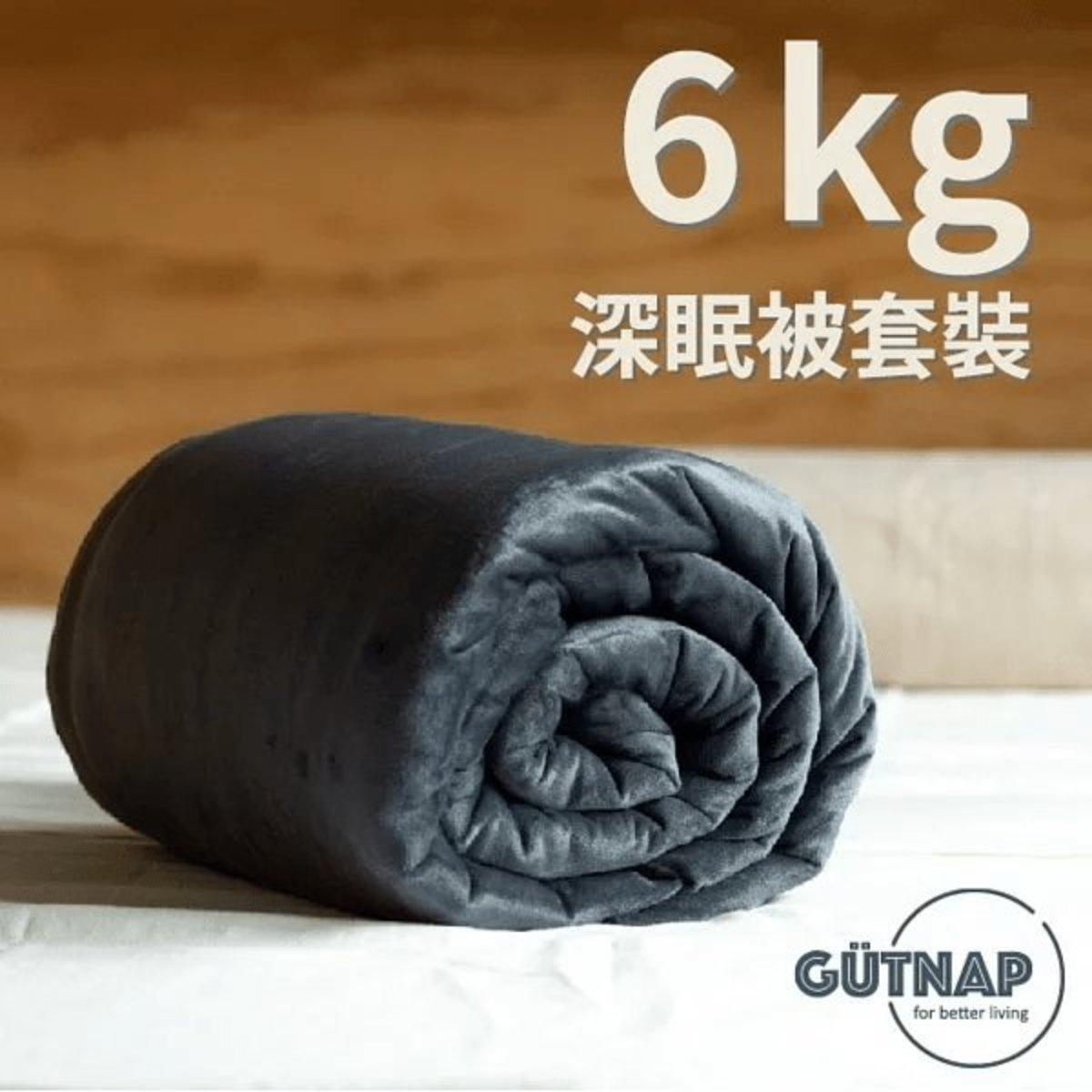 6kg Deep sleep quilt (quilt + light warm quilt cover)