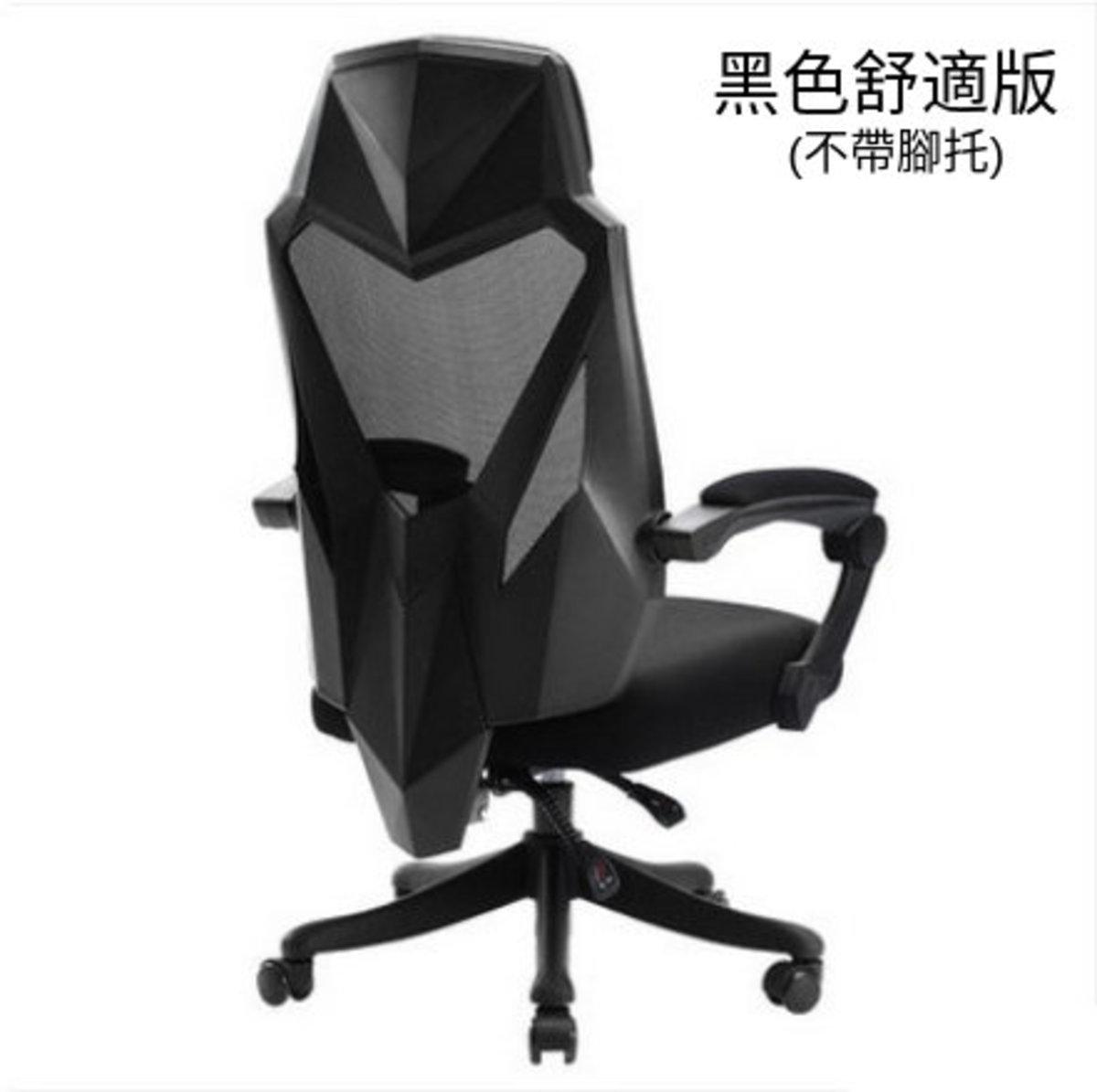鑽石切割設計電腦椅 帶腳托可躺電競椅 HDNY133 - 黑色舒適版 (PU椅腳, 不帶腳托)