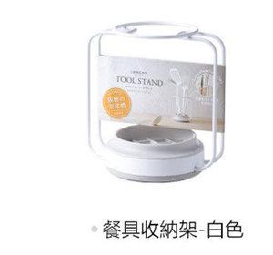 RISU 日式廚房檯面收納架  (餐具收納架- 白色)