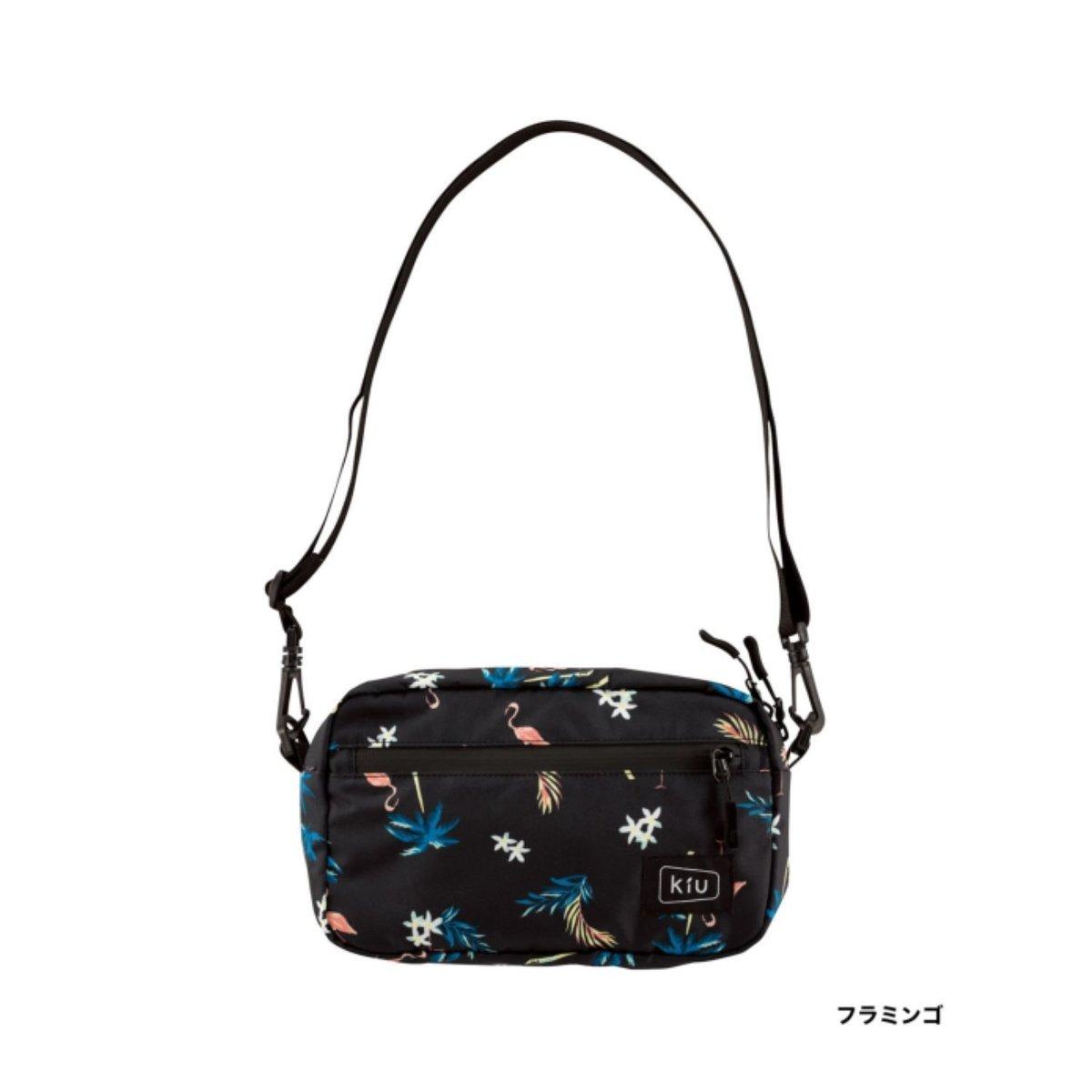 Kiu Series Waterproof Mini Shoulder Bag - FLAMINGO