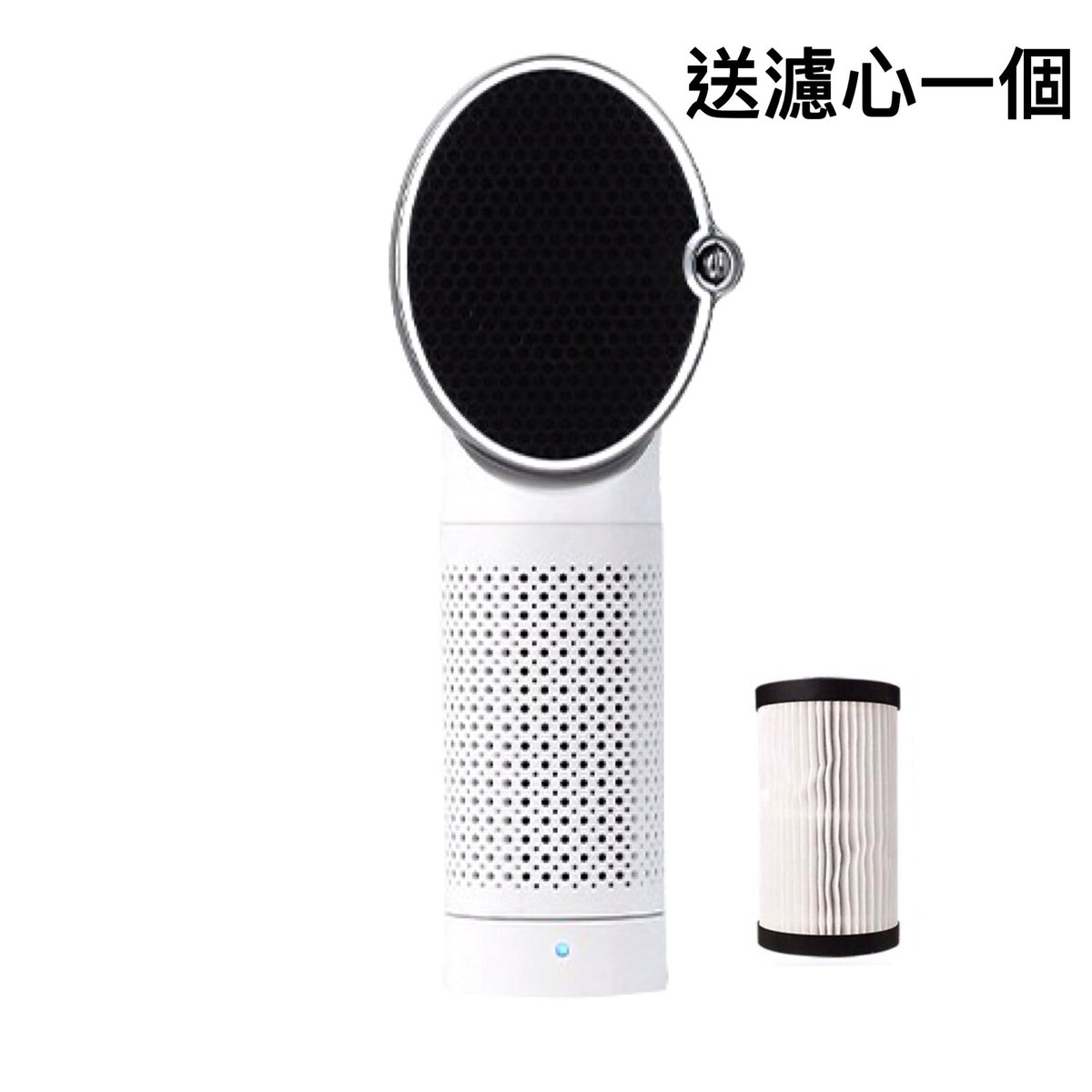Net Beauty - Office Desktop Air Cleaner (Includes a replaceable filter)