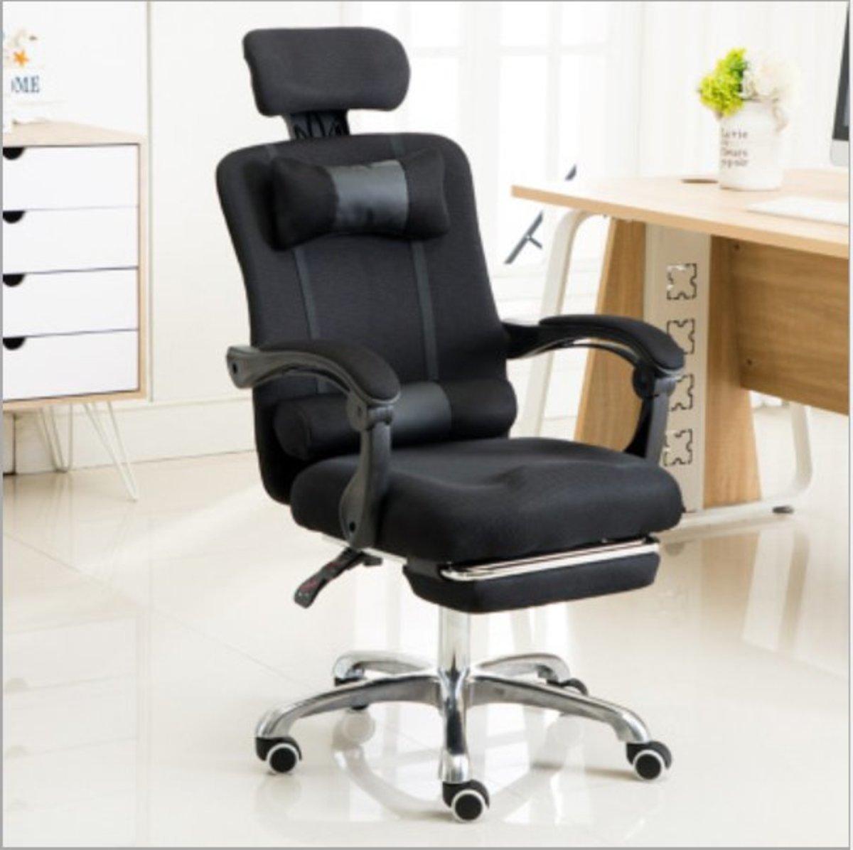 Ergonomic Liftable Computer Office Chair - Black