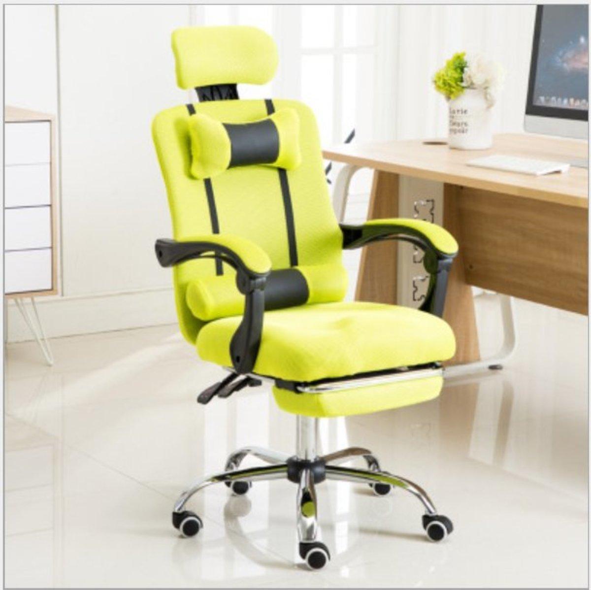 人體工學可升降可躺電腦辦公椅 - 黃色