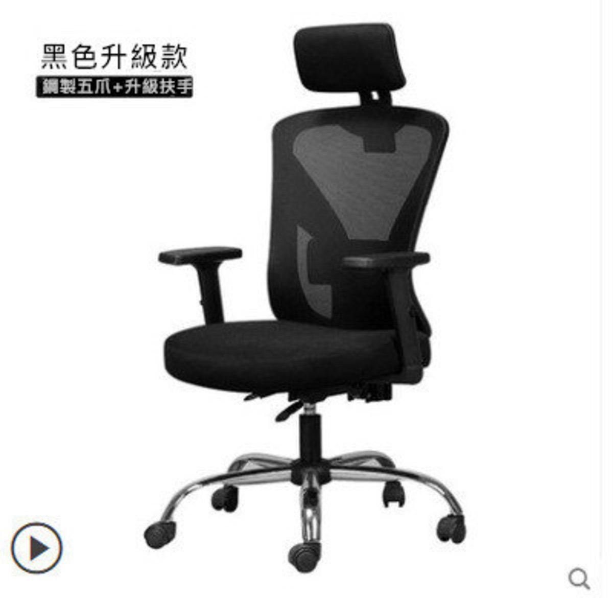 簡約電腦辦公靠背可躺轉椅 - 黑色升級款 (鋼製五爪+升級扶手)