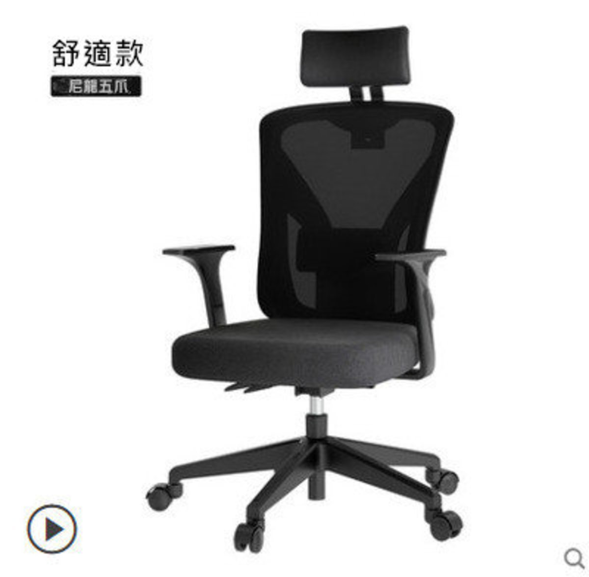 Computer and Office Reclining Swivel Chair - Black Comfortable (Nylon Five Claw)
