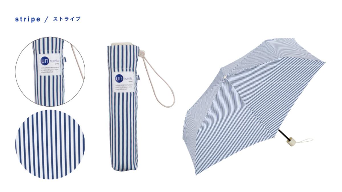 Folding Umbrella - Stripe