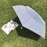 Folding Umbrella 防水雨傘 - 重疊方格色 Trad Check