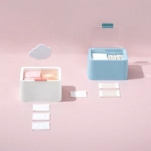 Hotbuy 【雙分格】棉籤收納盒 化妝棉收納盒 棉花棒盒 化妝棉盒 桌面雜物飾品收納盒 首飾收納盒