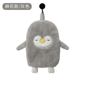 Others brand 珊瑚絨企鵝抹手巾(灰色)