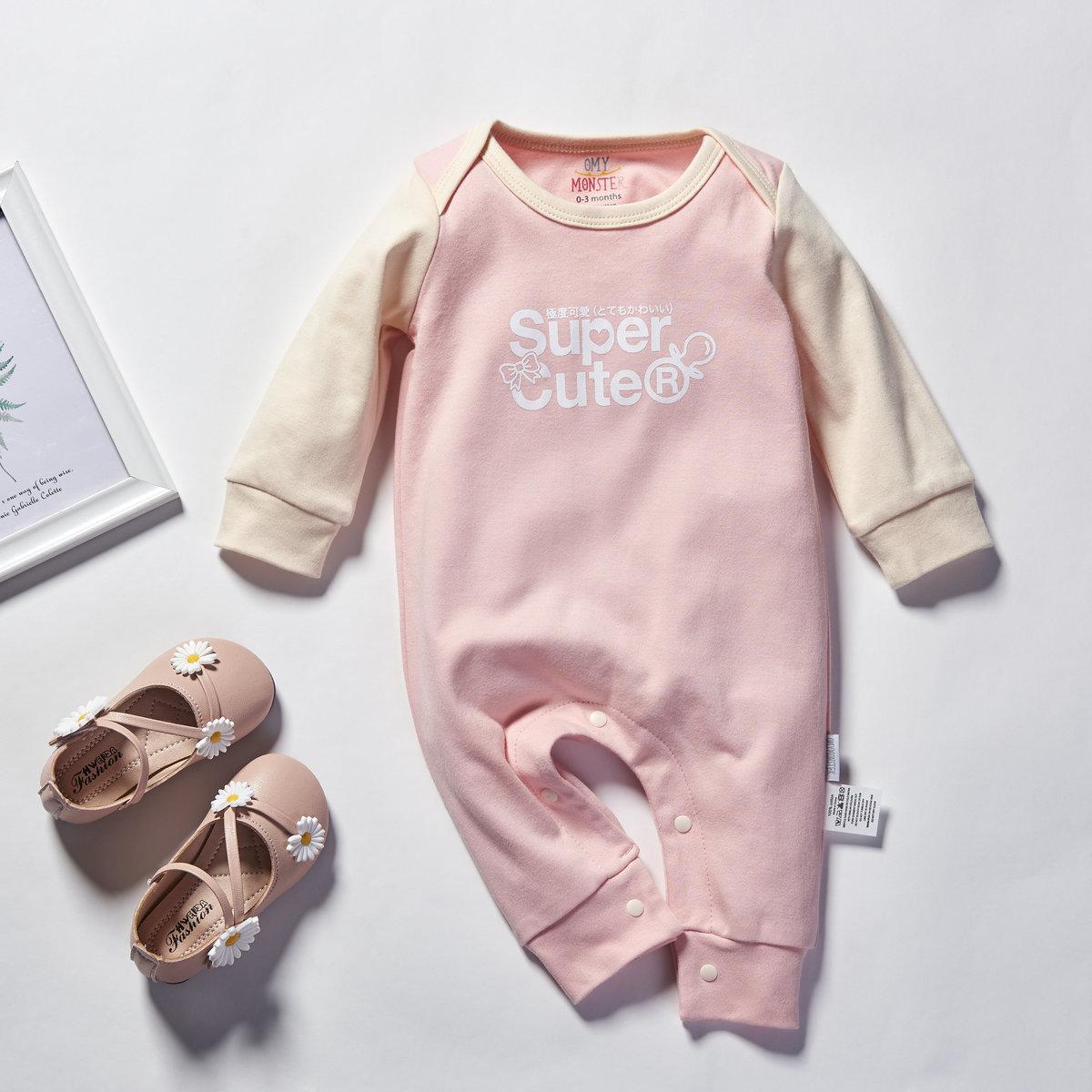 OMYMONSTER - Super Cute Long Sleeve Bodysuit 6-12 month