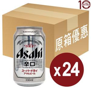 朝日 Asahi 朝日*Super Dry*啤酒(罐裝) - 原箱 330毫升 24x330亳升