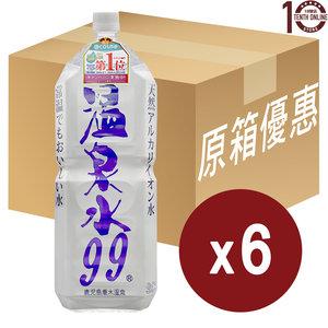10號店飲品 SOC*日本(可飲用)天然温泉水 99*鹿兒島垂水溫泉-原箱  2公升 6x2公升