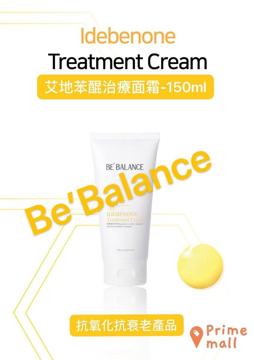 Be'Balance Idebenone Treatment Cream (150ml/pc)