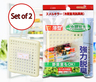 [Made in Japan] Refrigerator Deodorizer x2