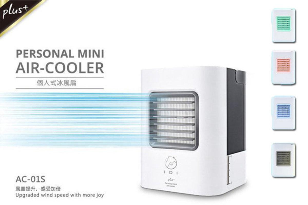 微型便攜式冷氣機,3 段風速,4 色可選