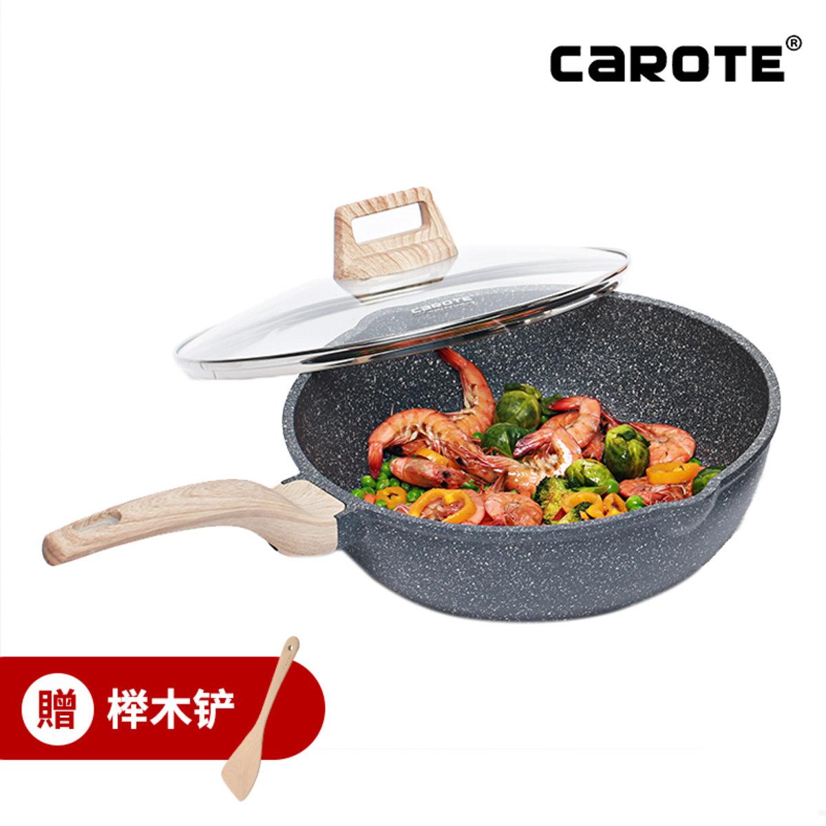 GRAINSTONE DEEP FRY PAN WITH LID 24CM