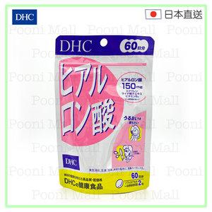 DHC 透明質酸 120粒 (60日量)[平行進口]