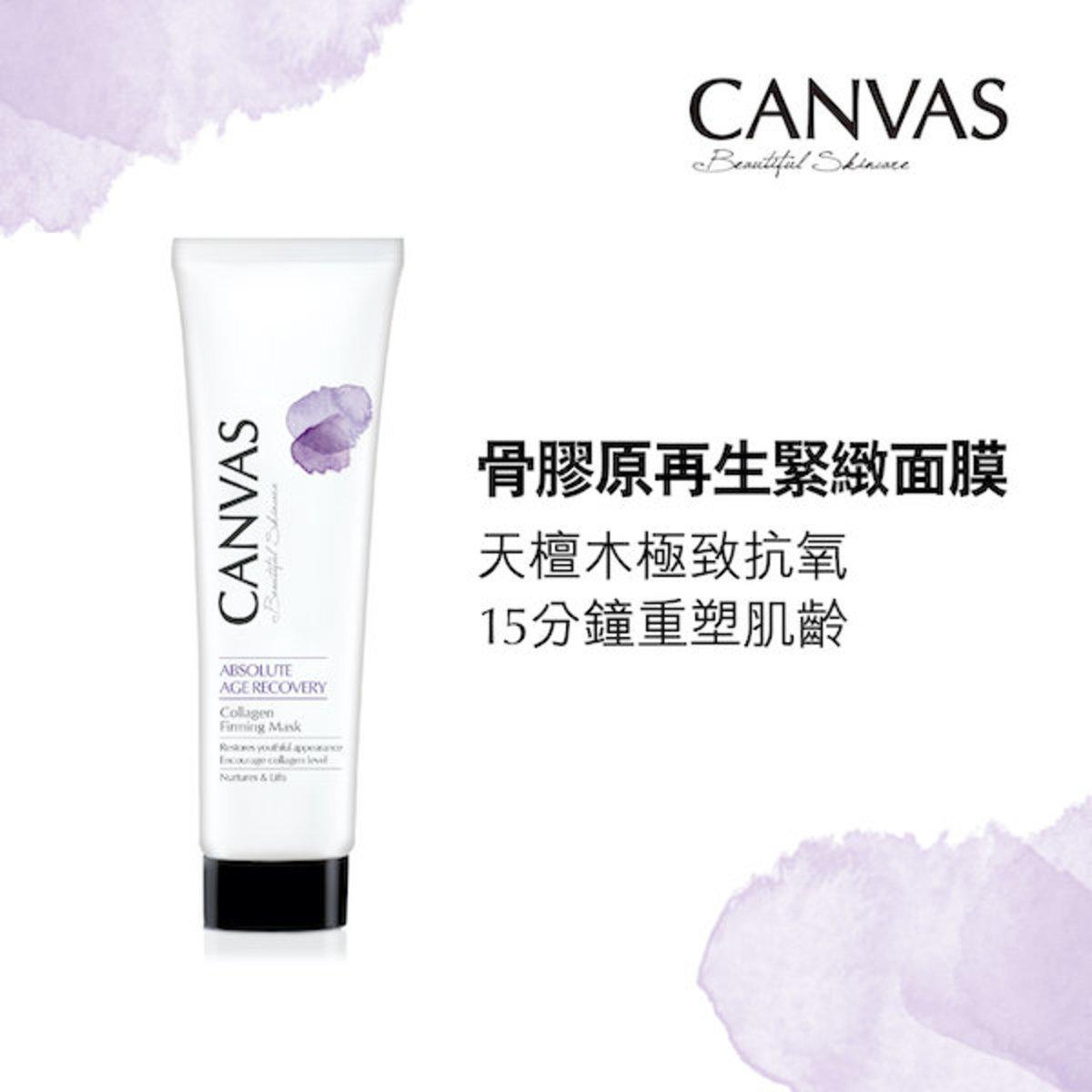 Collagen Firming Mask