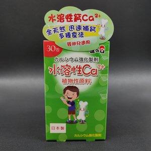 健之日 水溶性鈣Ca2+ (6個月以上嬰幼兒適用)(30包)