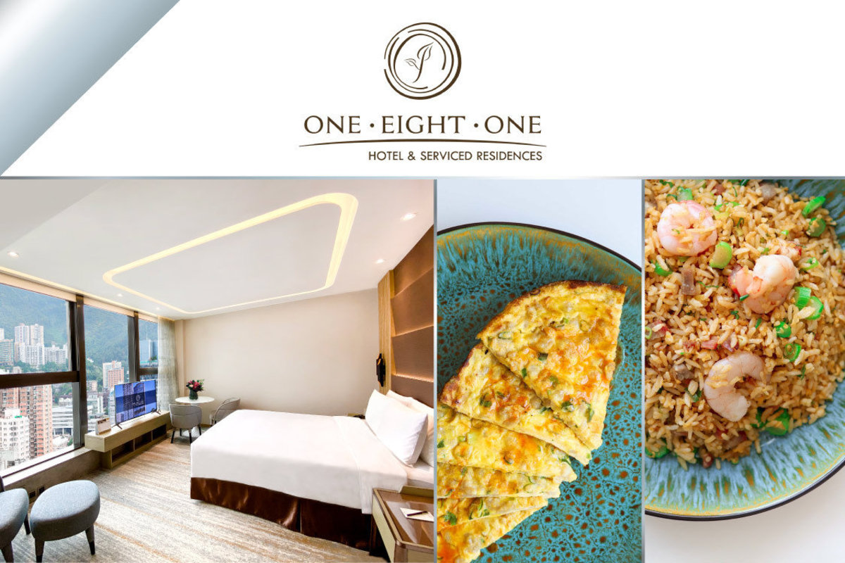 1 Set - ''Stay & Dine'' Staycation Package (Sun to Thu)