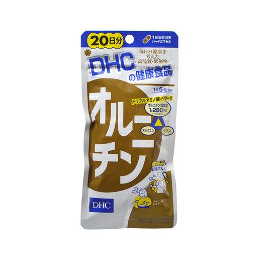 DHC 促進代謝增強活力鳥氨酸健康減肥食品(20日份)(100粒入 )40.7G