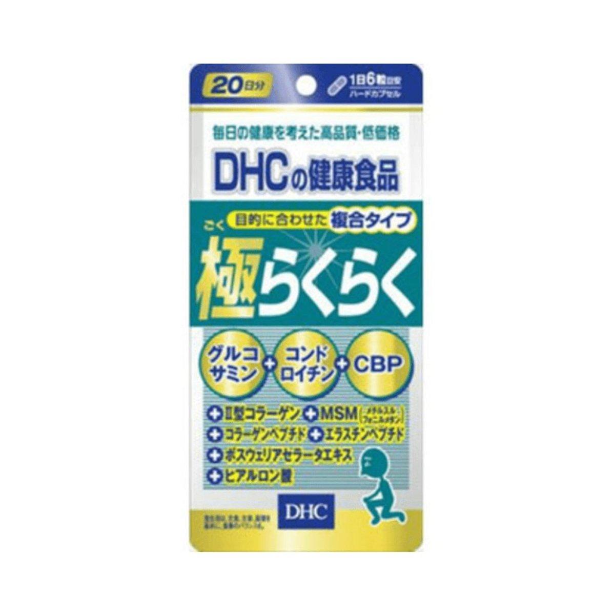 DHC 複合關節維骨素 20日份(120粒)57.2G