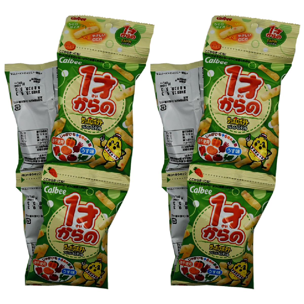 Sapporo Potato Tsubutsubu Vegetables From 1 Years Old x 2