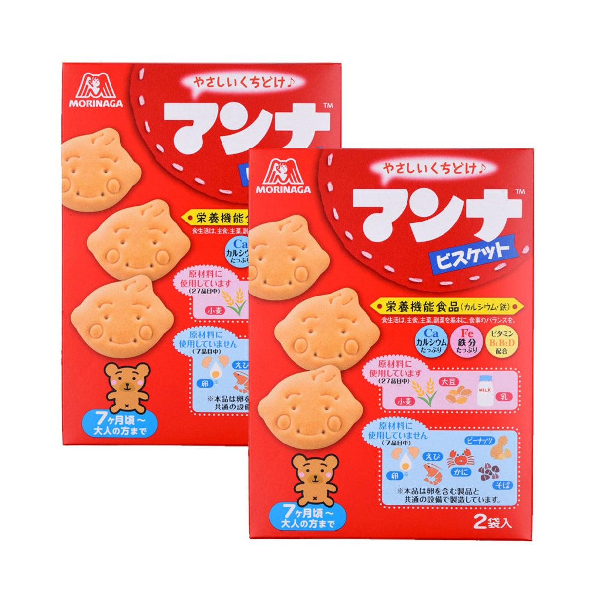 milk biscuit for Baby x 2
