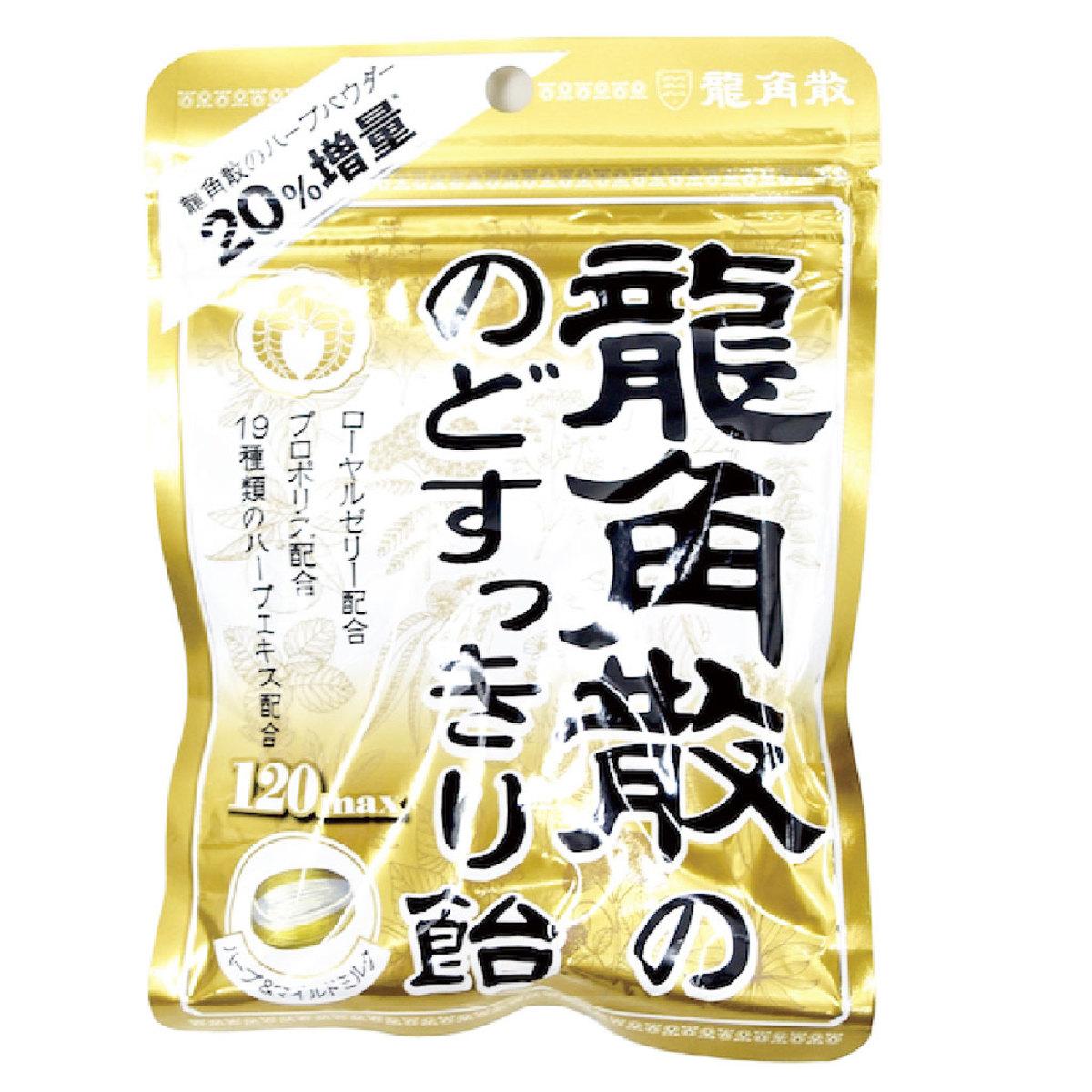 龍角散袋裝 - 蜂蜜牛奶味
