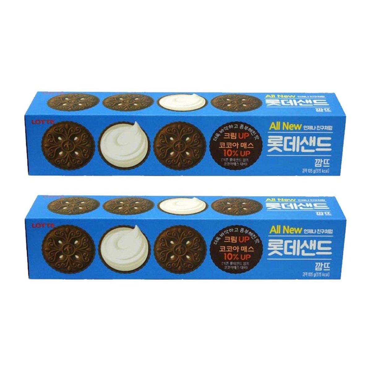 Sand Cookies - Original Flavor 105g x 2