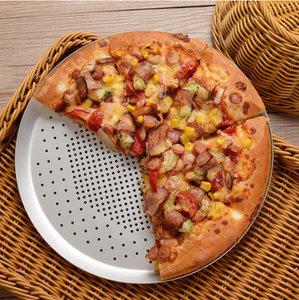明品 10寸 圓形帶孔Pizza烤盤 披薩烤盤 撻模 批盤 烘焙 (陽極) 10寸 / 陽極