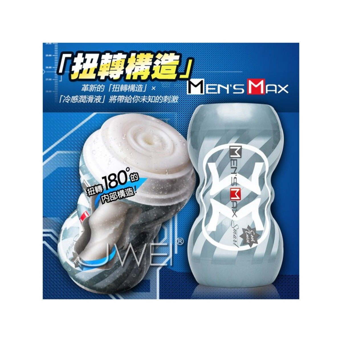 wholesale dealer eb4bc f07b8 Men s Max Smart Cool Twist Masturbator