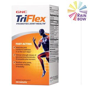 GNC TriFlexTM 加強型速效3活關節配方(葡萄糖胺+軟骨素+MSM) 240粒裝(平行進口) (174064) 240 粒