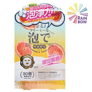極美肌 [葡萄柚] 啤酒酵母 淨白泡泡面膜 3片/盒(平行進口) (73643)