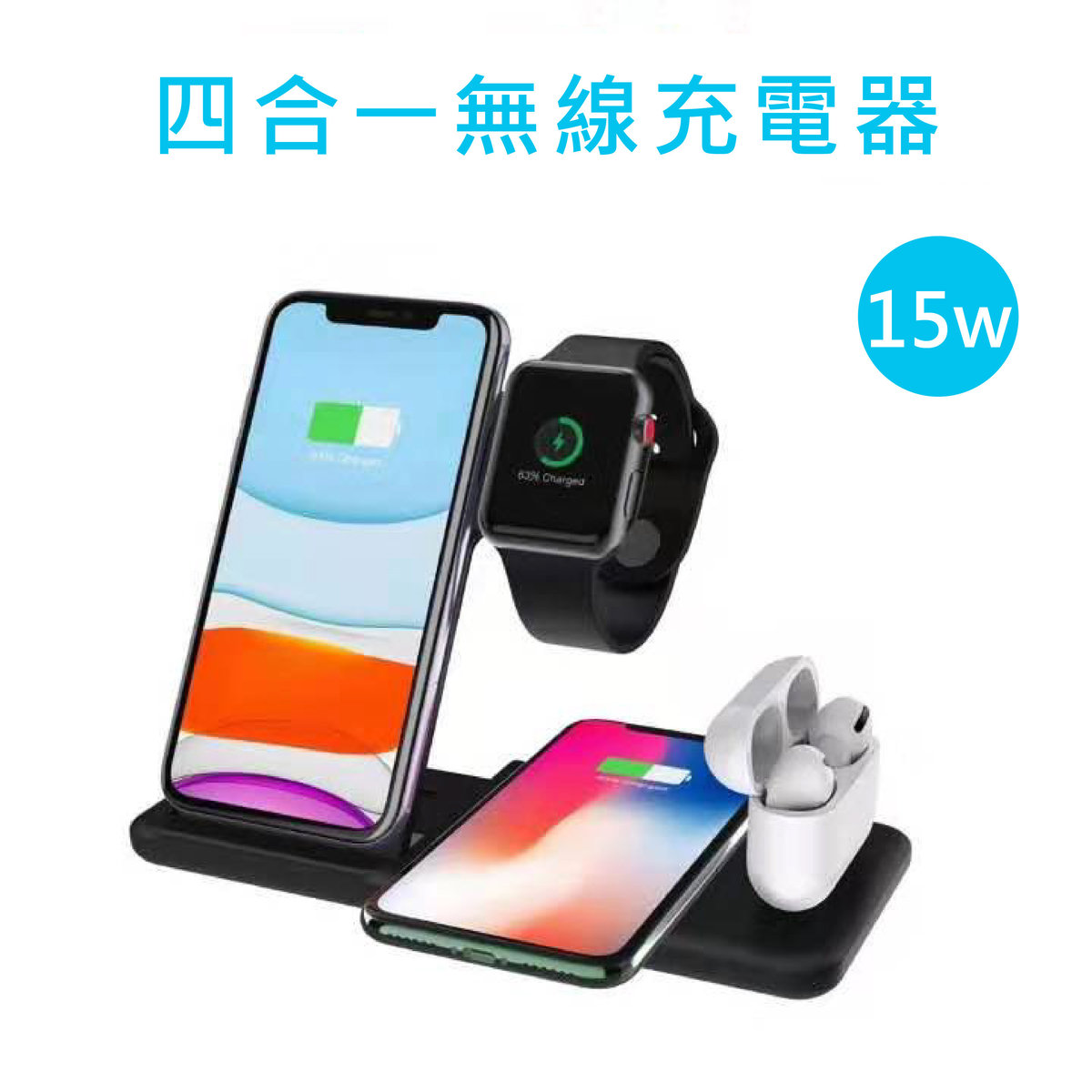 4 in 1 wireless charger I phone*2 + I watch+ Airpods USE LIGHTING