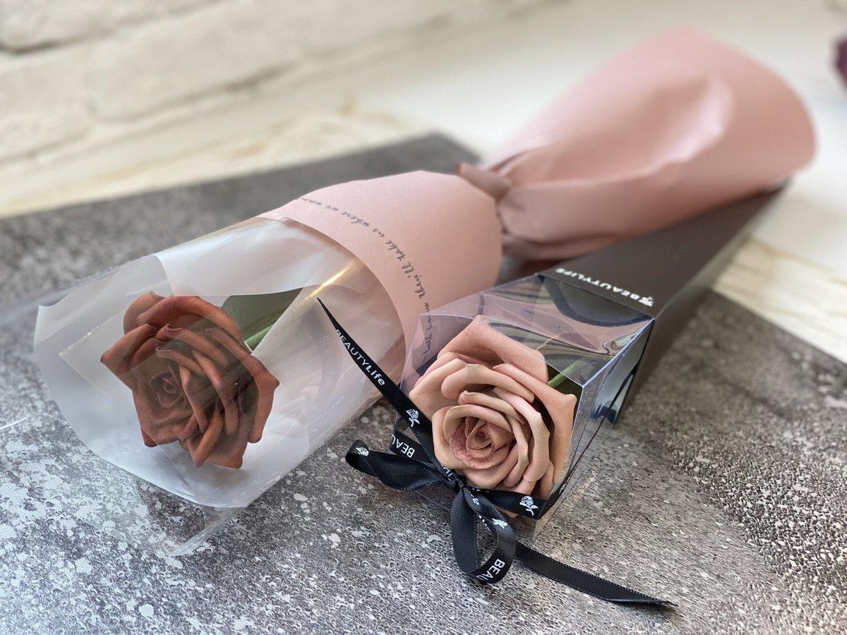 1 Session (Leather Rose) - Leather Workshop