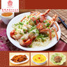 4 Pax - ''Fung Shing Restaurant (Leighton)'' Set Dinner for 4 pax