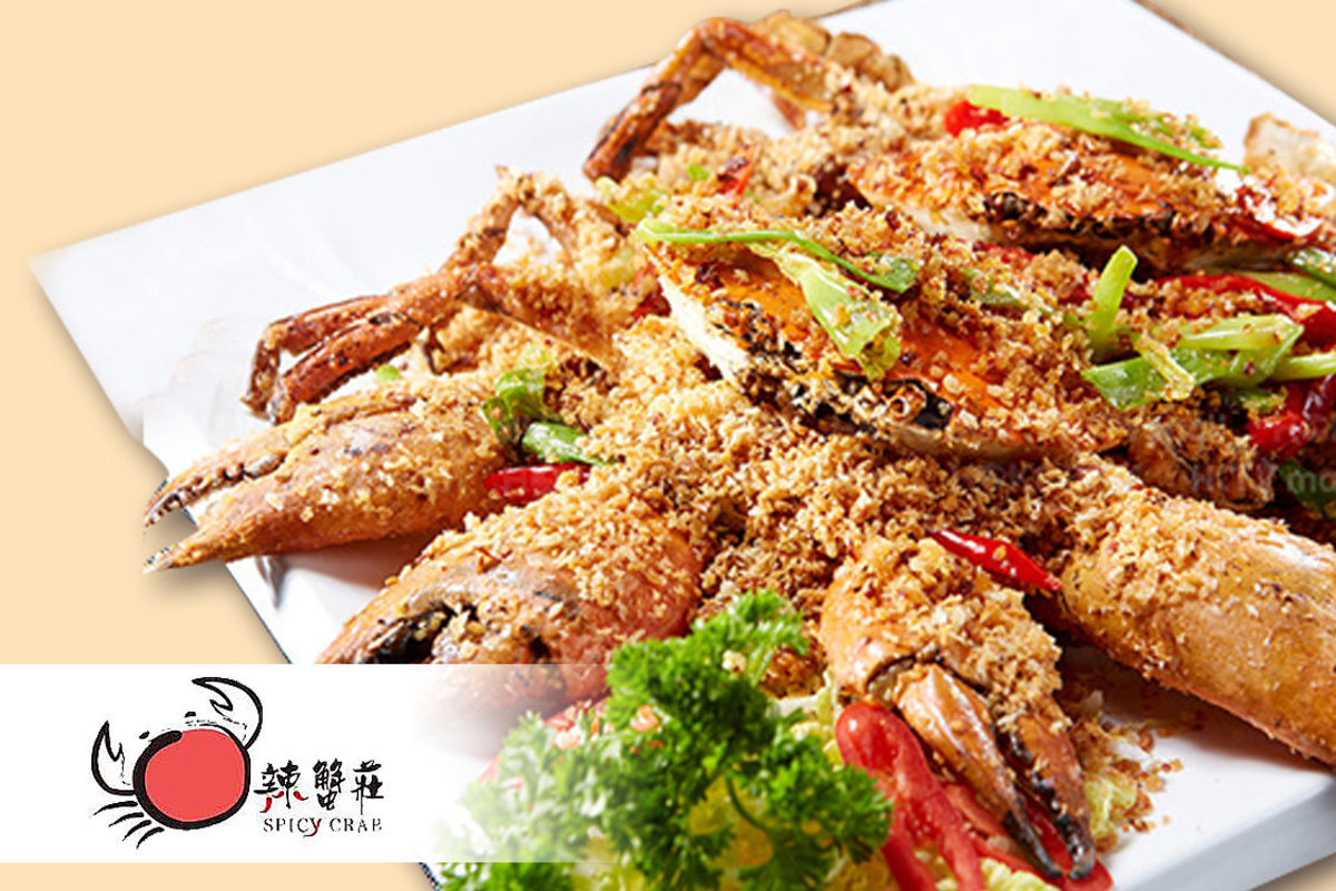 1 Unit (around 1 catty) - Spicy Crab Fried Crab with Crispy Garlic【Take-away Only】