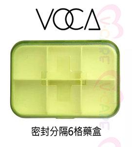 VOCA 6格藥盒 隨身便攜藥盒 旅行藥盒 分裝盒 收納盒 迷你藥盒 輕便藥盒 藥丸膠盒