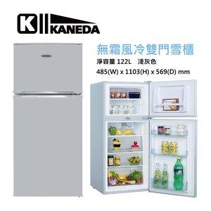 金田 KF-158 無霜風冷雙門雪櫃